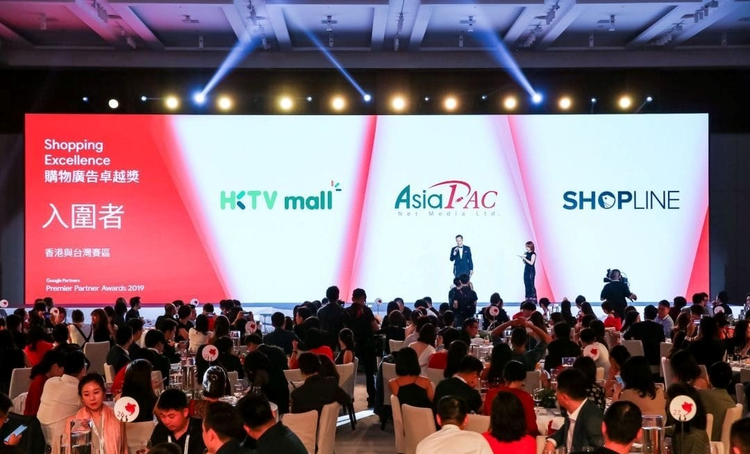 Google Premier Partner Awards 2019_AsiaPac_Shopping Excellence_05721.jpg